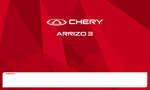 Ofertas de Chery Motors, Arrizo 3 2016