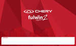 Ofertas de Chery Motors, Fulwin2 Sport 2016