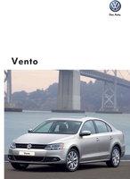 Ofertas de Volkswagen, Vento Chile