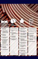 Ofertas de Construmart, Guía Gasfitería 2017/2018