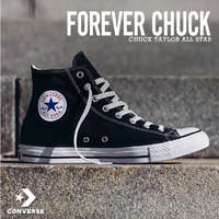 Forever Chuck