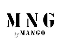 Catálogos de <span>Mango</span>